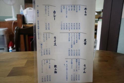 三徳㊺ (3)_R