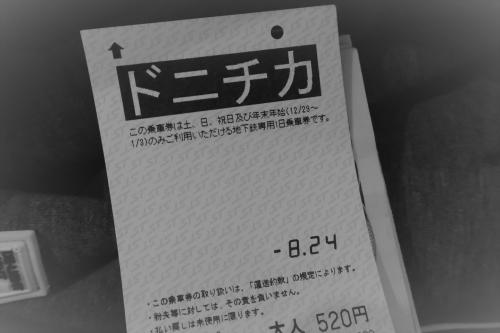 20190824 呑み歩記 (1)_R