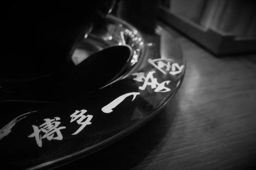 一幸舎⑤ (11)_R