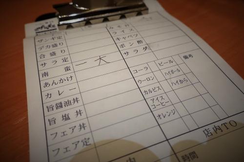 ザンギ屋② (12)_R