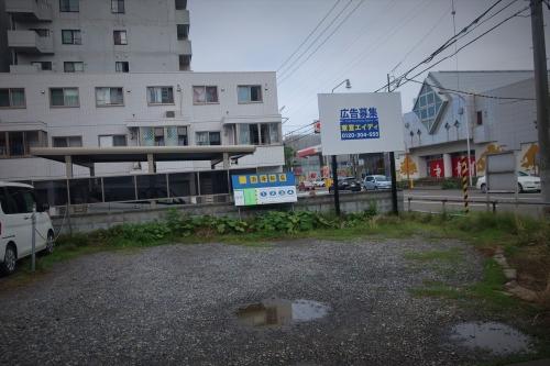 渤海飯店⑧ (2)