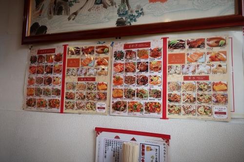 渤海飯店⑧ (7)