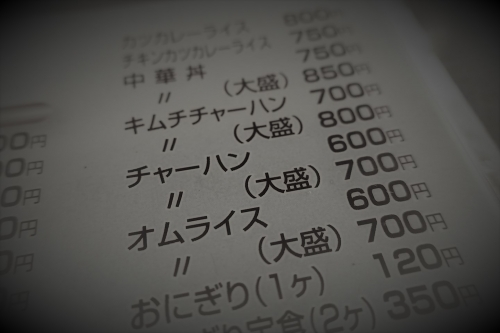 辰ちゃん⑨ (4)_R