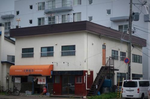 北華飯店⑳ (1)_R
