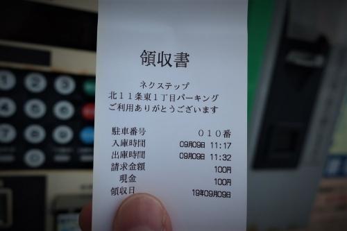 まきの③ (11)