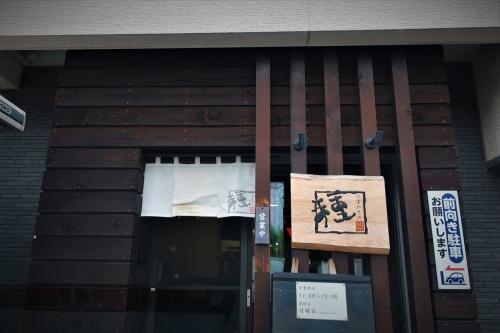 ひまわりの種②(1)_R