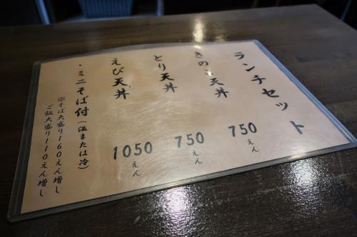 ひまわりの種②(6)_R