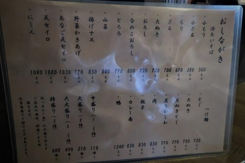 ひまわりの種②(8)_R