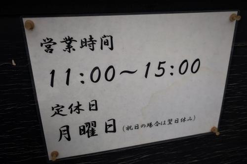 ひまわりの種②(13)_R
