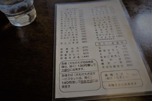 西むら④ (3)_R
