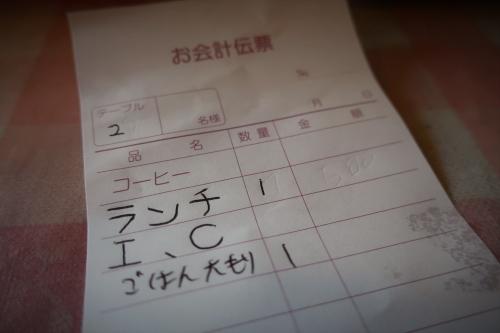 苗穂カフェ⑥ (9)