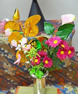 盆花blos