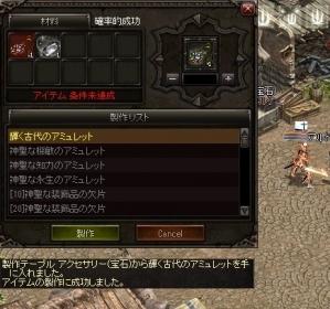 LinC0068.jpg