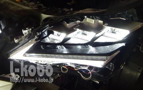 レクサスRXヘッドライト移植4