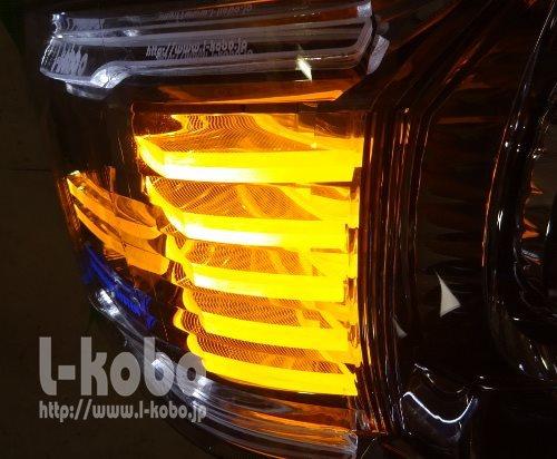 200系ハイエースヘッドライト加工2