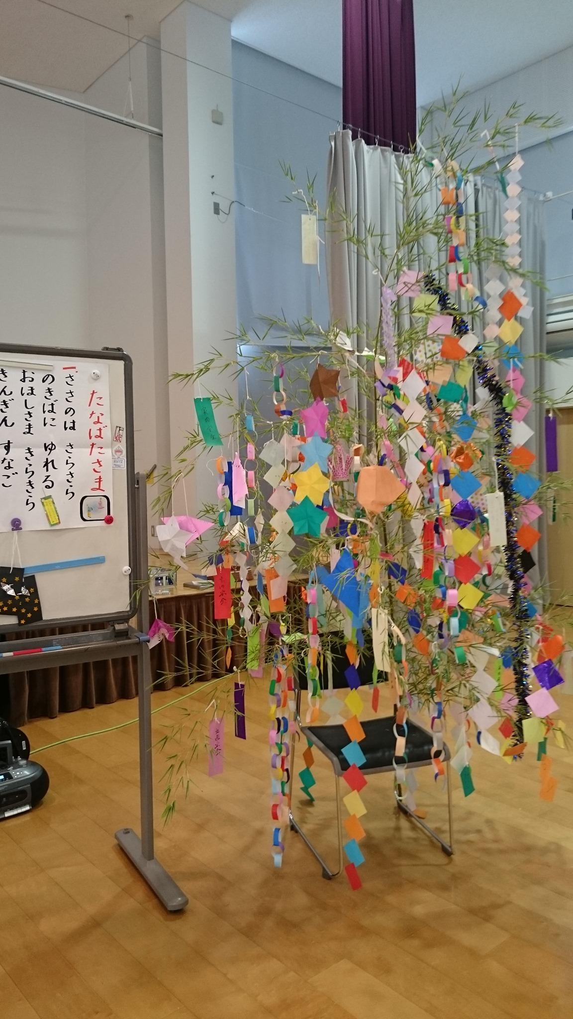 fureai-tanabata-2019-2.jpg