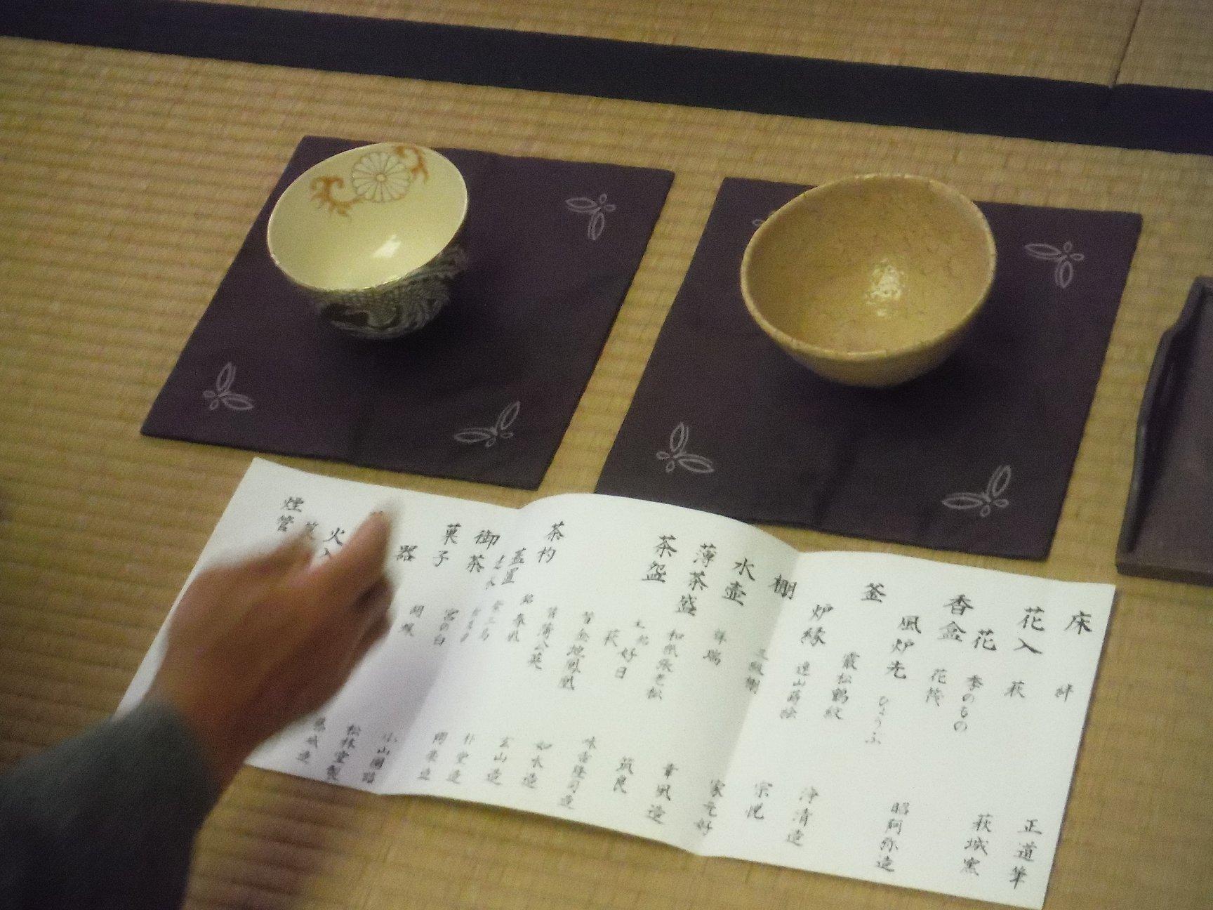 harumaturi-2019-16.jpg