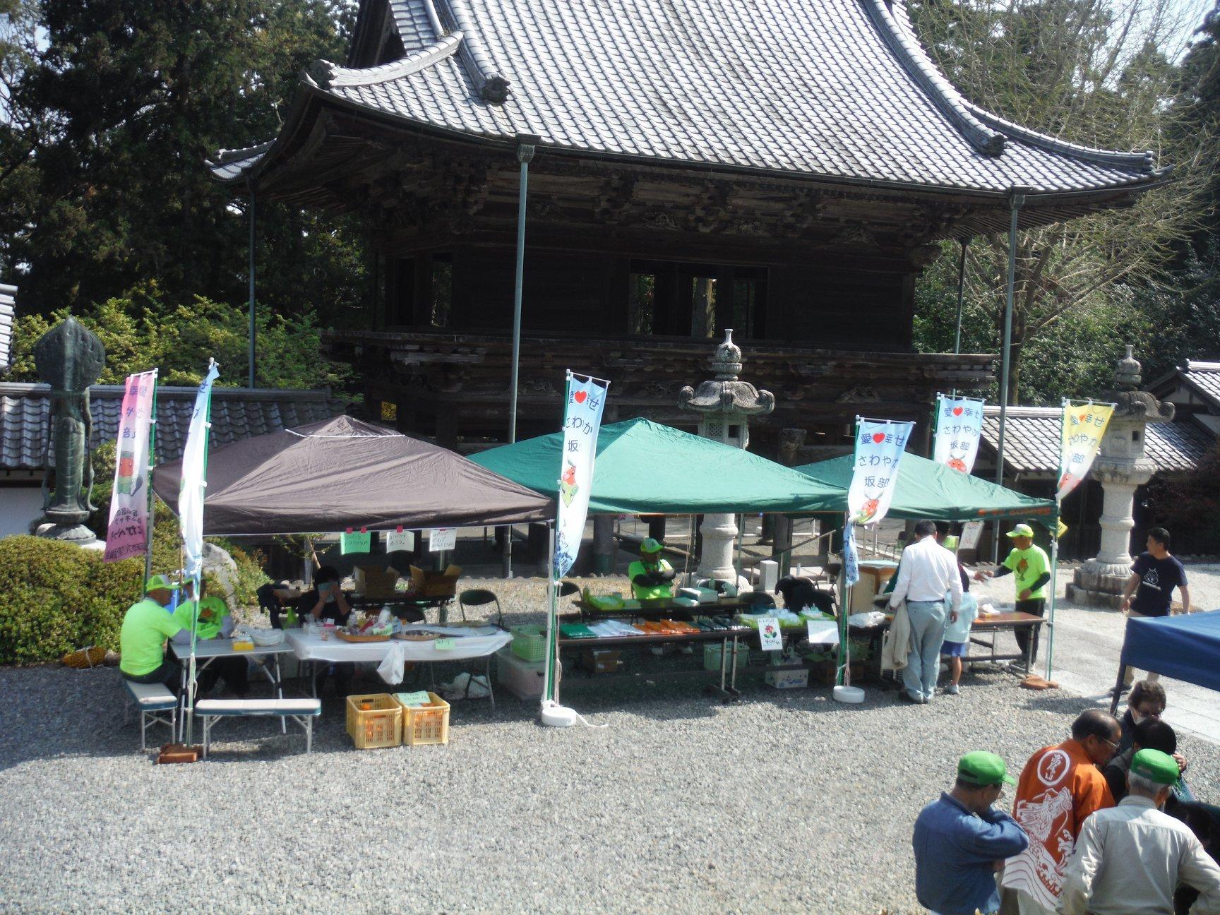 harumaturi-2019-3.jpg