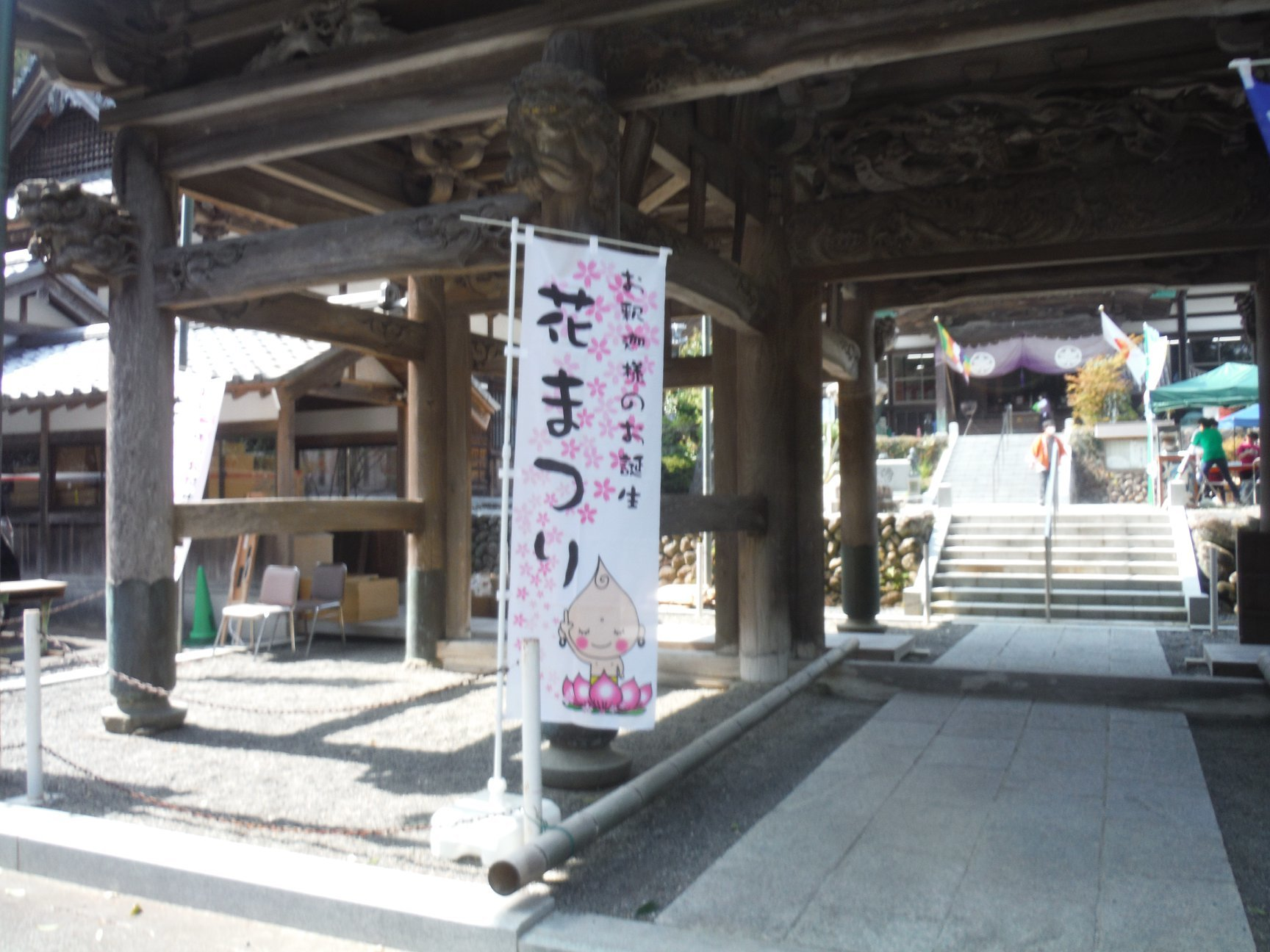 harumaturi-2019-5.jpg