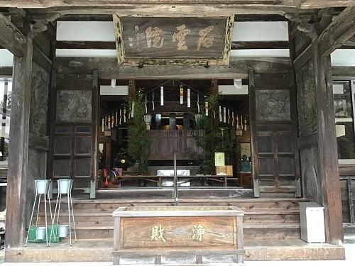 takaoosegaki-2019-2.jpg