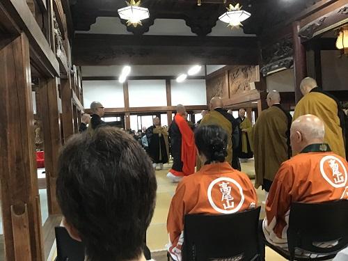 takaoosegaki-2019-7.jpg