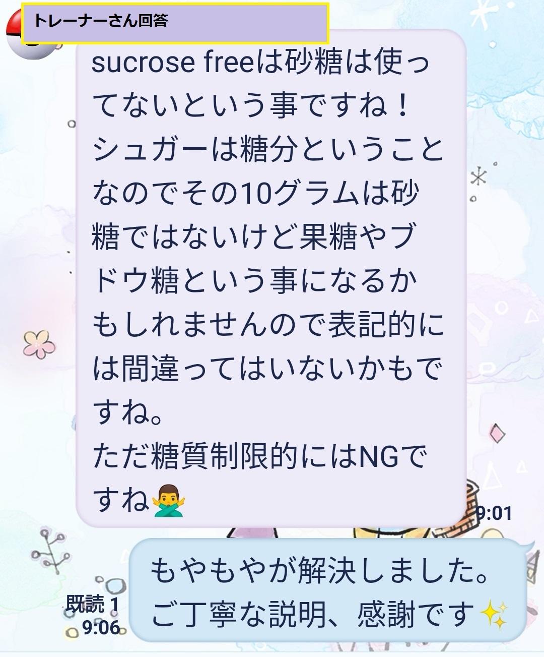 Screenshot_20190712_091638.jpg