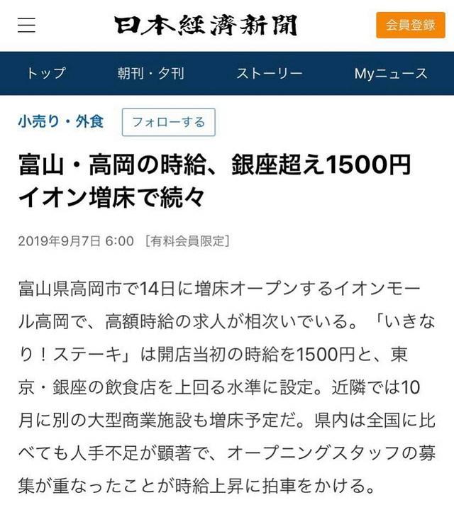 2019-09-10a.jpg