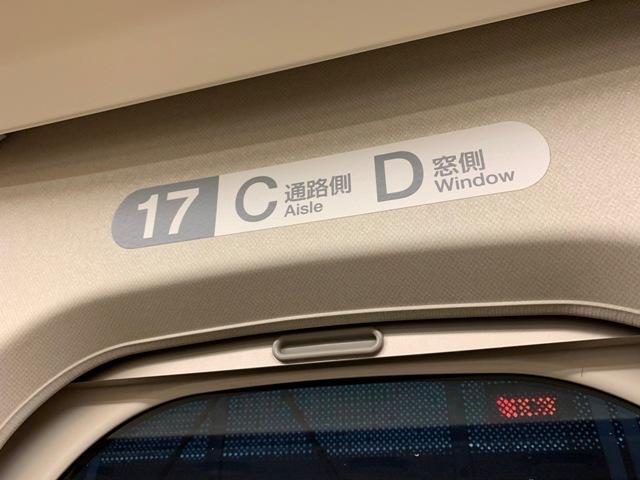 17シート