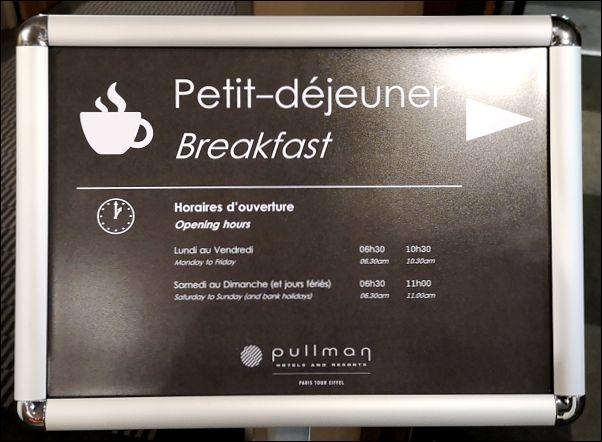 朝食プルマン3