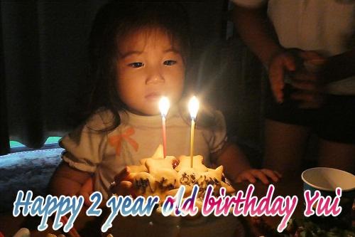 ゆいちゃん二歳のお誕生日