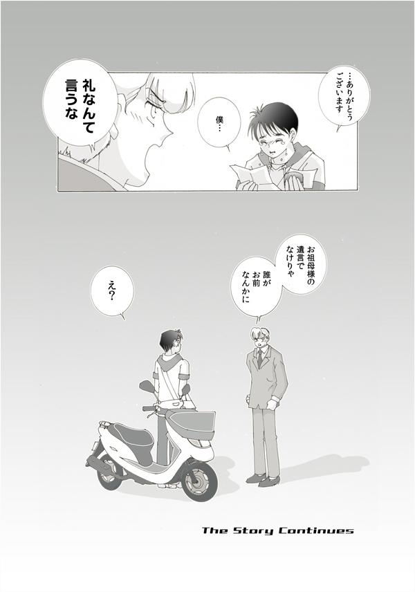 39-1-12.jpg