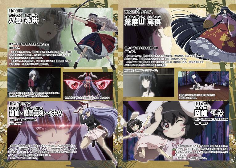 #8-11sasshi_nouhin07243縮小