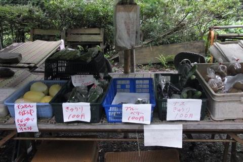 洒水の滝の農産物販売所