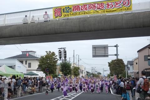 第32回開成町阿波おどりパレード