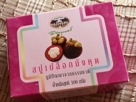 タイのマンゴスチン石鹸