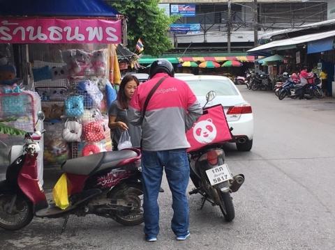 タイのフードパンダ