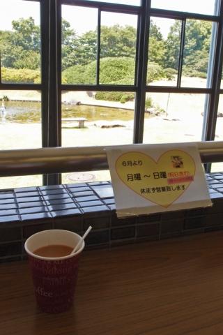 2012年ブルックス無料カフェ