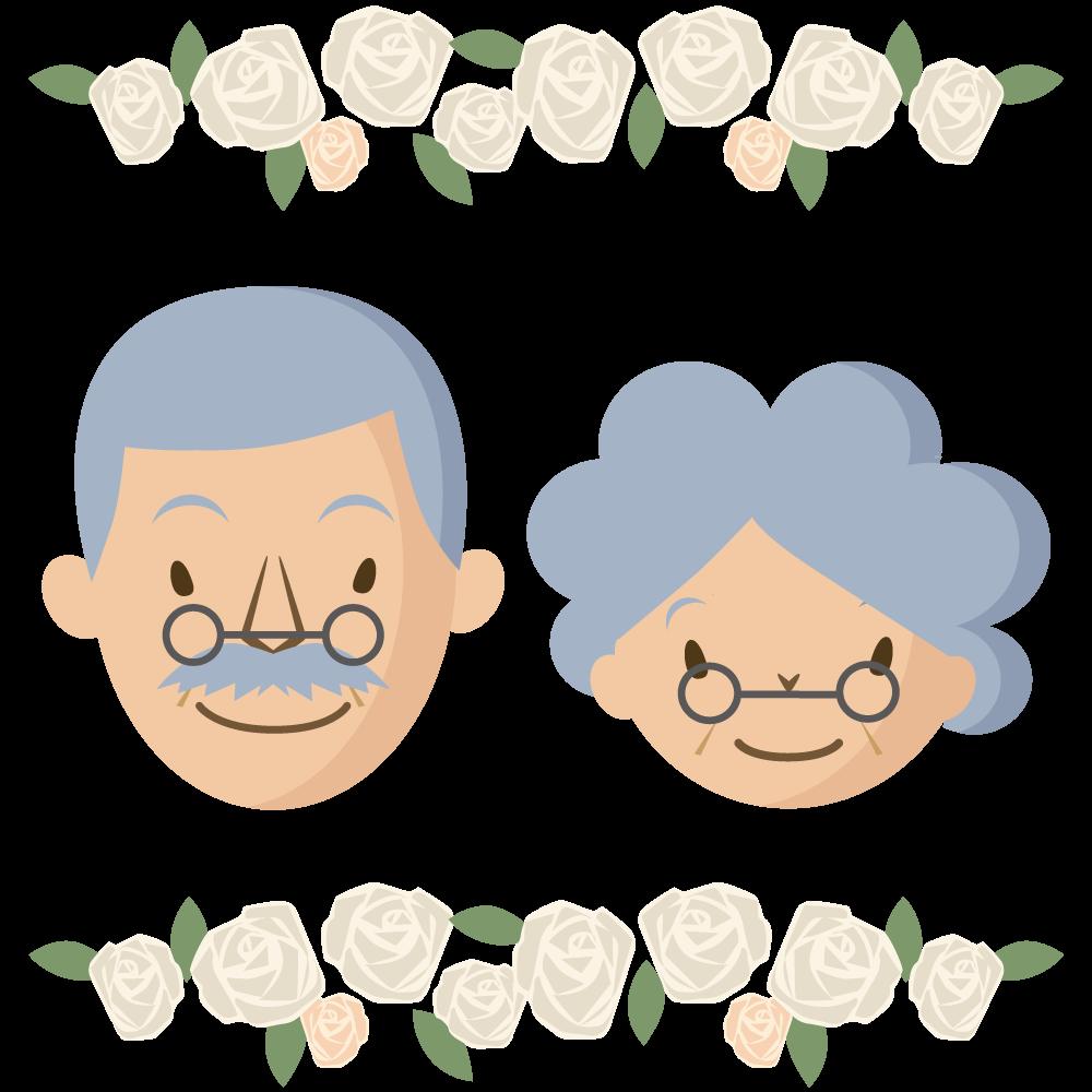 シンプルでかわいい祖父と祖母の敬老の日イラスト