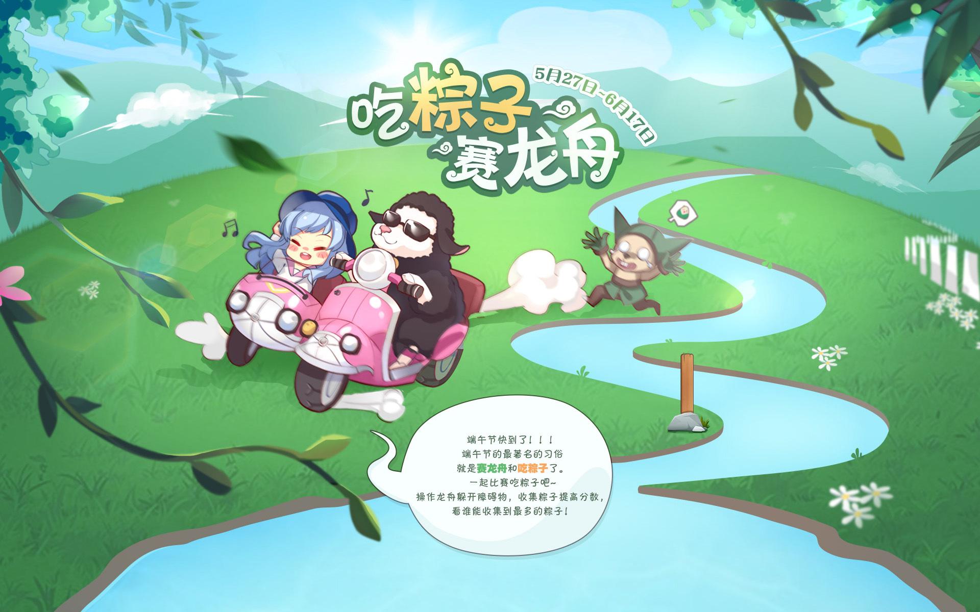 中国マビ190527-1