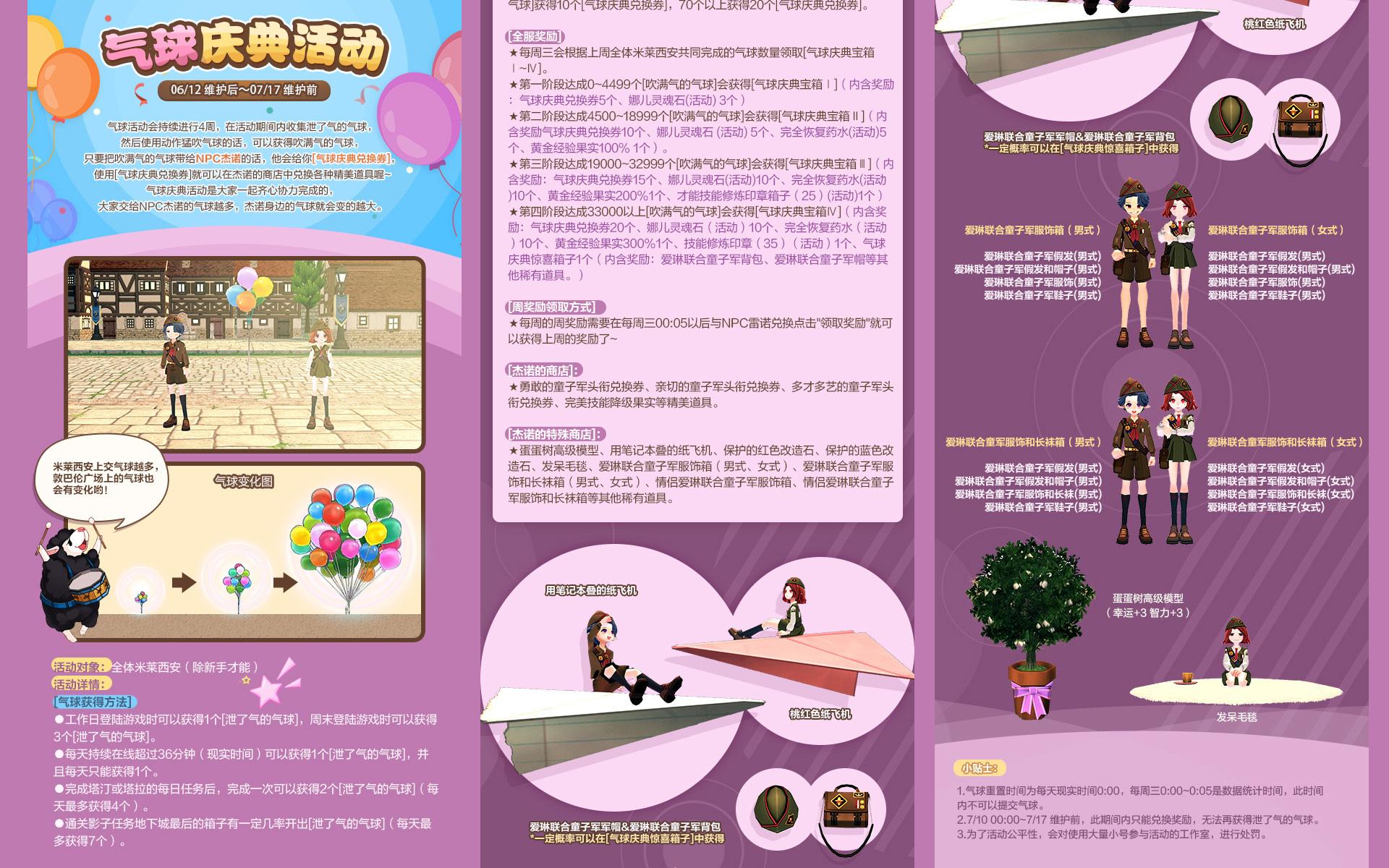 中国マビ190612-3