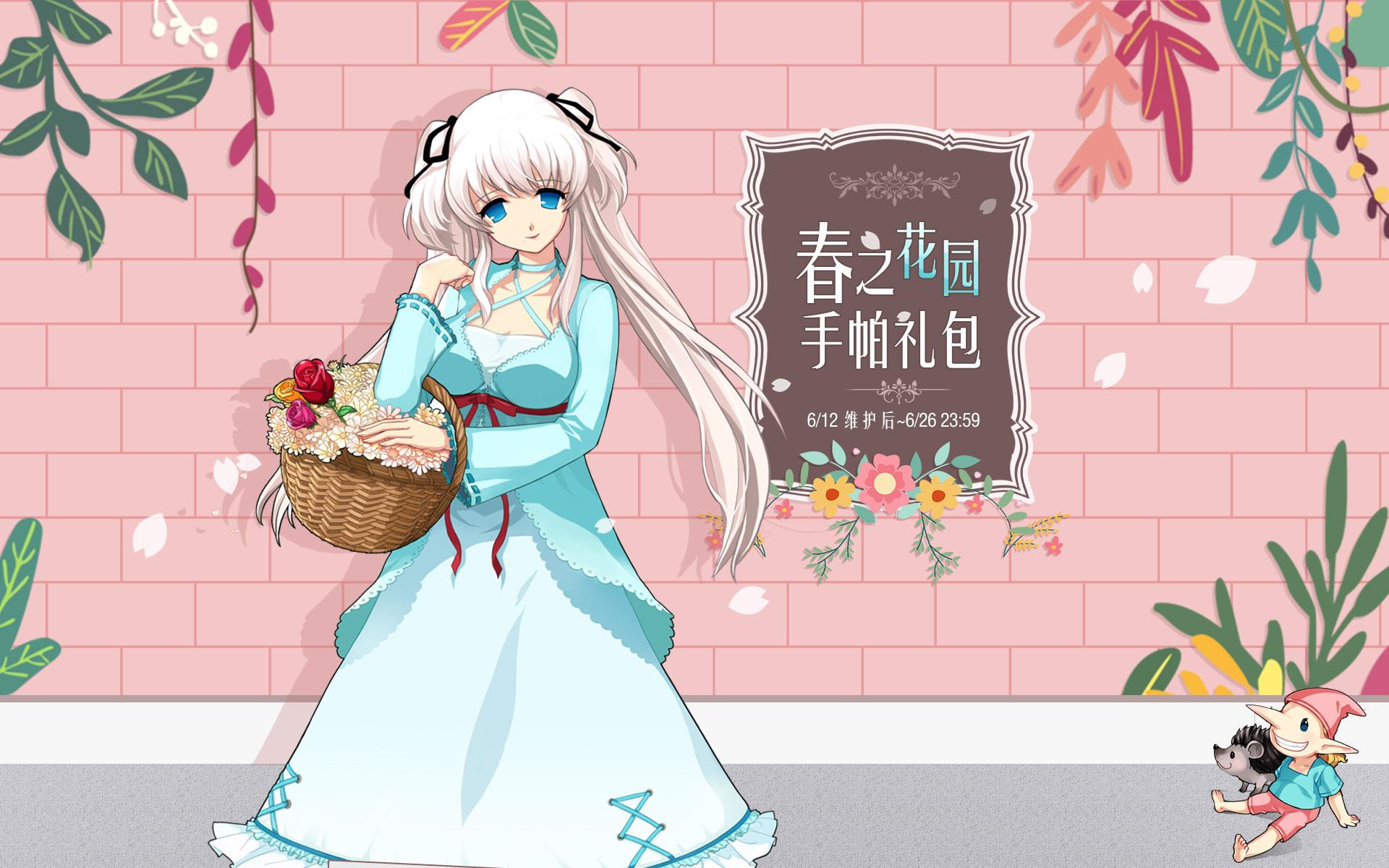 中国マビ190612-4