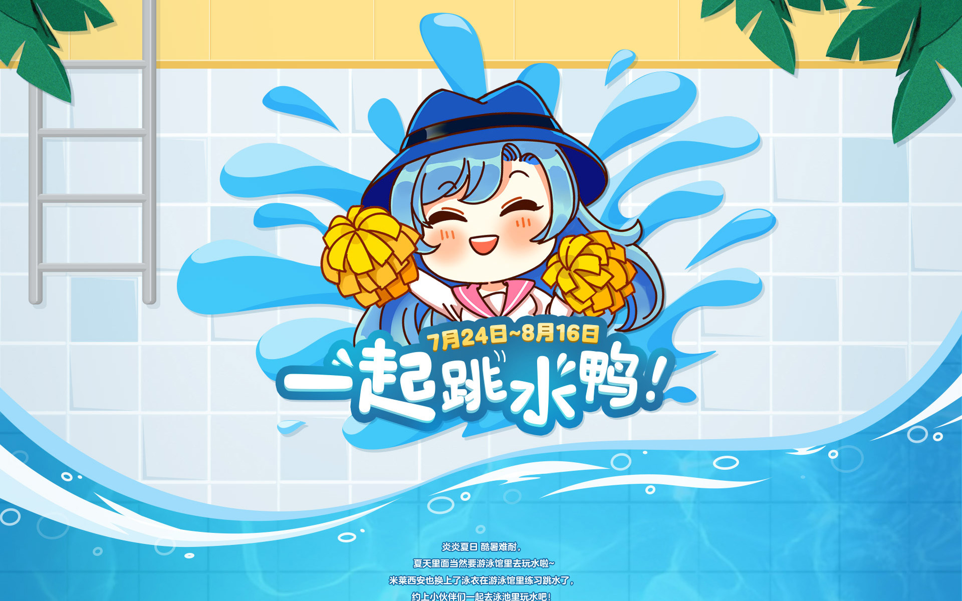 中国マビ190724-E1