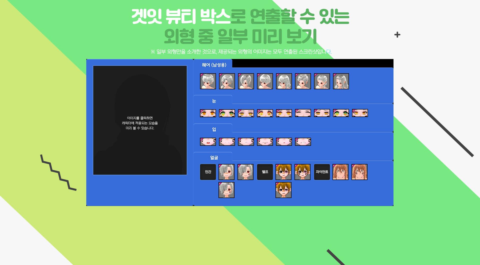 韓国マビ190620-2