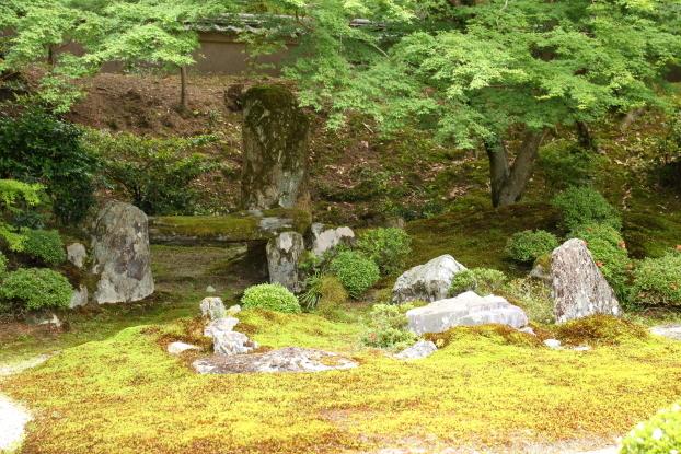 曼殊院庭園・石橋と出島