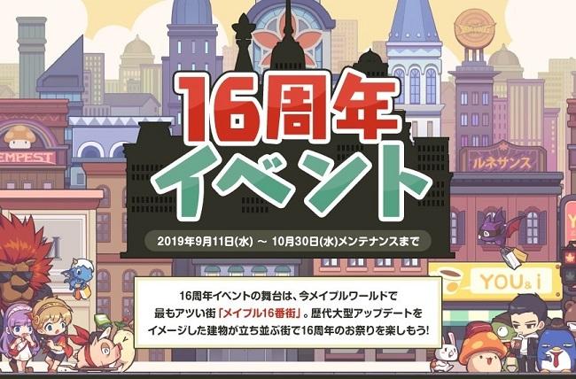 2019-09-11 103449