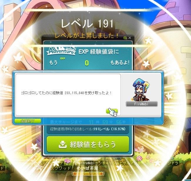 Maple_A_190831_125157.jpg