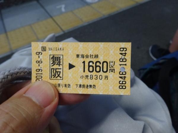 DSC06482.jpg