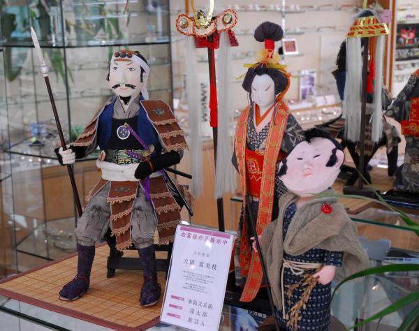 人形作家 大田 富恵枝さんの人形展示