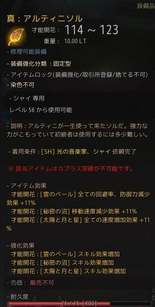 2019-08-02_125677329.jpg