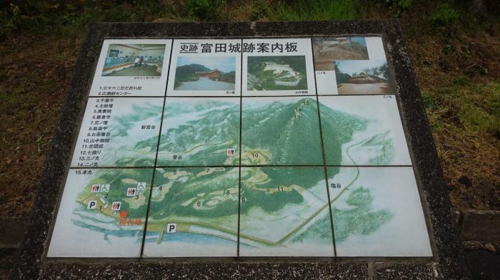 月山富田城跡4